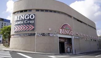 Tres encapuchados atracan un bingo en Añaza y se llevan casi 3.000 euros.